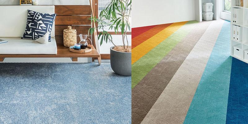 床の種類─タイルカーペット