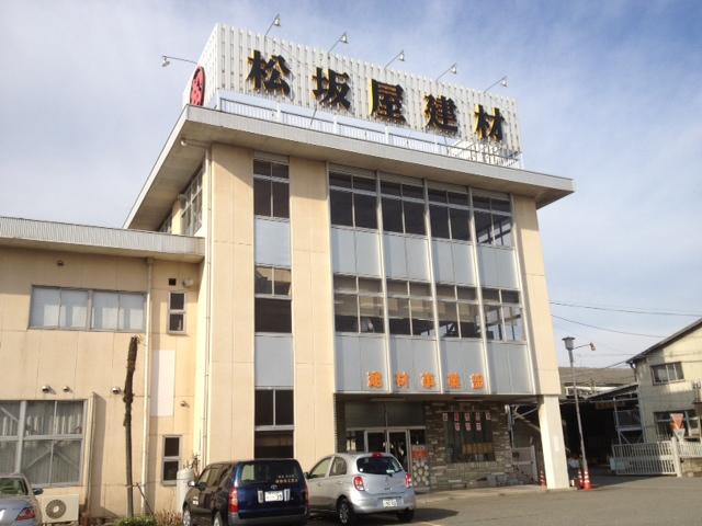 松坂屋建材株式会社